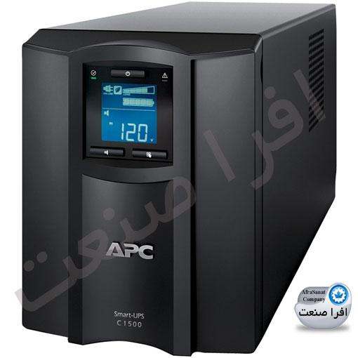 فروش باتری یو پی اس در نائین